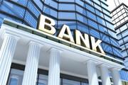 ثروتمندان جهان دیگر پولهای خود را در بانک نمیگذارند