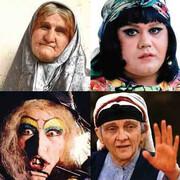 متفاوتترین و جنجالیترین گریمها در سینمای ایران