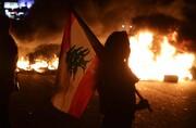 عکس روز: لبنان در آتش