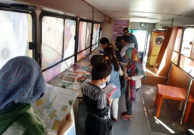 اتوبوس کتابخوانی