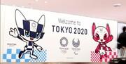 توکیو ۲۰۲۰ به دنبال طراحی کورس حلقهای برای دوی ماراتن