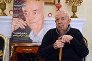 خاموشی صدای محبوب جمعههای رادیو | رضا عبدی درگذشت