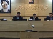 فیلم | دومین اجلاس معماری و شهرسازی در مشهد مقدس