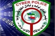 هشدار پلیس فتا درباره پیامکهای کلاهبرداری درباره بنزین و طرح معیشتی دولت