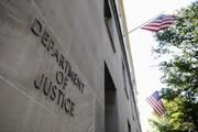 آمریکا یک ایرانی را به ۴۶ ماه زندان محکوم کرد