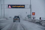 برف و باران در جادههای ۸ استان