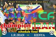 تیم کبدی جوانان ایران قهرمان جهان شد
