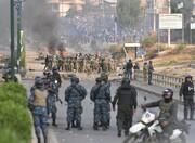 پنج نفر از طرفداران مورالس در تظاهرات کشته شدند