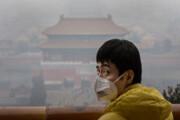 ۷ اقدام مهم چین برای مقابله با هوای آلوده