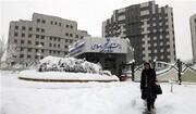 دانشگاههای شهیدبهشتی و علوم تحقیقات یکشنبه تعطیل شدند