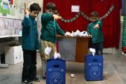 بچه ها از طلای کثیف پول درمی آورند