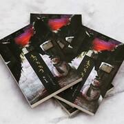 «خون بر برف» رمانی برای روزهای برفی