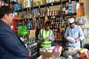 فعالیت گشتهای ویژه مقابله با افزایش قیمتها در استان مرکزی