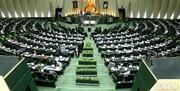 جزئیات طرح دو فوریتی مجلس درباره مصرف بنزین