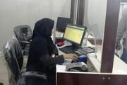 مراجعه روزانه ۱۱۰۰ نفر به دفاتر الکترونیک قضایی آذربایجانغربی