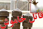 افزایش آمار مرگ خاموش در استان مرکزی