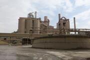 کاهش آلایندگی کارخانه سیمان