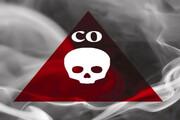 افزایش مسمومیت با گاز مونوکسید کربن در چهارمحال و بختیاری