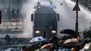 فیلم| اوجگیری اعتراضات در هنگکنگ