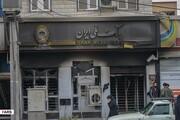 تصاویر | حمله به پمپ بنزین و خسارات به اموال عمومی در غرب تهران