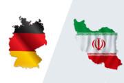 آلمان به همکاری با ایران در زمینه مدیریت پسماند علاقهمند است