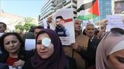 واکنش خشن نظامیان صهیونیست به تجمع خبرنگاران فلسطینی