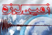جزییات زمینلرزه گچساران