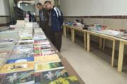 نمایشگاه کتاب با چهار هزار عنوان در سقز گشایش یافت