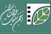 تولید ۹ فیلم کوتاه داستانی و مستند در بروجرد