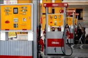 خواستههای صنفی جایگاهداران سوخت مورد توجه قرار گیرد