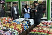 پاسخ مسئولان به گلایه کردستانیها از افزایش قیمت برخی کالاها