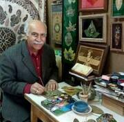 مجموعه تصاویر | نگارگریهای یک ایرانی روی برگ