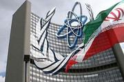 آژانس انرژی اتمی عبور ذخایر آب سنگین ایران از مرز ۱۳۰ تن را تایید کرد