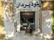 عکس روز | عابر بانکها در اعتراضات بنزینی