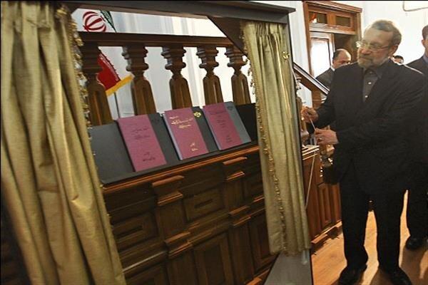 رونمایی از شش اثر پارلمانی در هفتمین همایش تاریخ مجلس