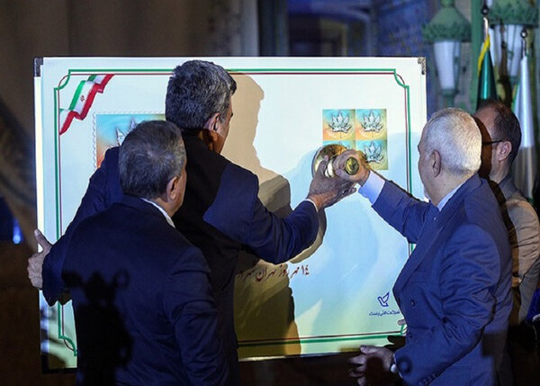 تمبر یادبود طهران قدیم