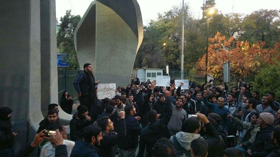 اعتراضات بنزینی در دانشگاه تهران