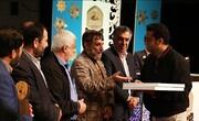 برگزیدگان نخستین دوره جایزه کتاب مدافعان حرم معرفی شدند