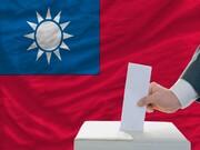 ثبت نام نامزدهای انتخابات ریاست جمهوری تایوان آغاز شد