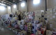کشف هزاران جلد کتاب ممنوعه در تهران