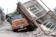 مرگ سالانه ۳۰۰۰ نفر براثر مخاطرات طبیعی در کشور
