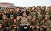 عکس روز | کیم جونگ - اون و سربازانش