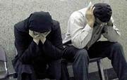 متلاشی شدن زندگی مشترک مرد جوان به یک دلیل عجیب