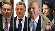 ۹ مقام آمریکایی علیه ترامپ شهادت میدهند