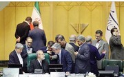 نارضایتی نمایندگان از مجلس