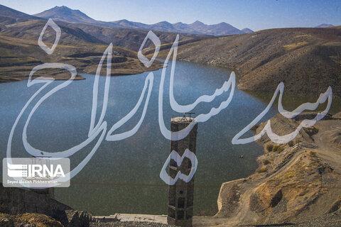 سد سیازاخ