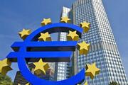 احتمال پیوستن کرواسی به منطقه یورو