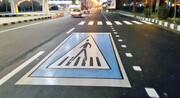 رابطه رنگ خودرو و تصادف با عابران پیاده | روشنترها بیشتر تصادف میکنند
