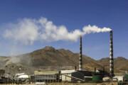 اعلام حمایت مس سرچشمه از ۱۰۰ واحد صنعتی استان کرمان