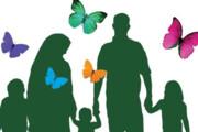 تقویت روابط بین اعضا مهمترین عامل تحکیم خانواده است